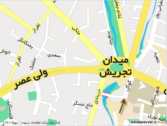 google-in-tajrish