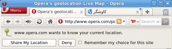 قابلیت geolocation در اپرا