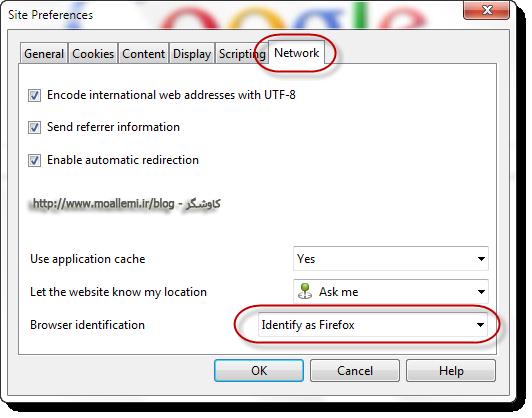 فعال کردن جستجوی بیدرنگ گوگل در مرورگر اپرا google instant in opera