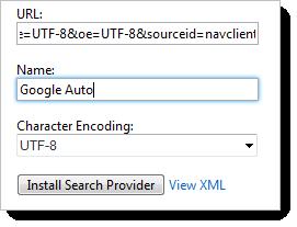 استفاده کردن از جستجوی بر اساس نام گوگل در اینترنت اکسپلورر