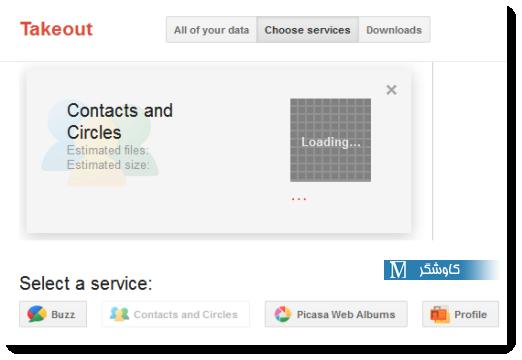پشتیبان گیری از اکانت گوگل با سرویس Google Takeout