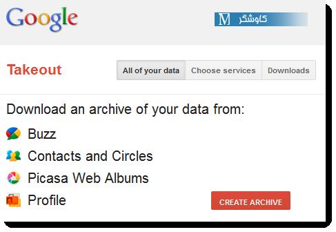 معرفی سرویس Google Takeout