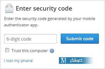 پرسش کد ورود در هنگام مراجعه به سایت با مرورگر دراپ باکس